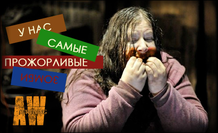 http://origindes.3dn.ru/forums/Surviving/pr/zombie.jpg