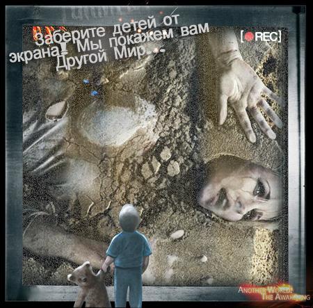 http://origindes.3dn.ru/forums/awaken/pr/Children.jpg