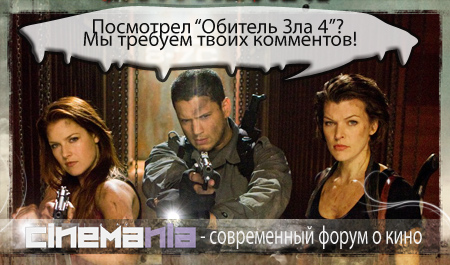 http://origindes.3dn.ru/forums/kino/pr12b.jpg