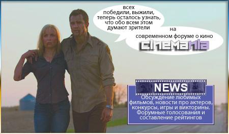 http://origindes.3dn.ru/forums/kino/prhero.jpg