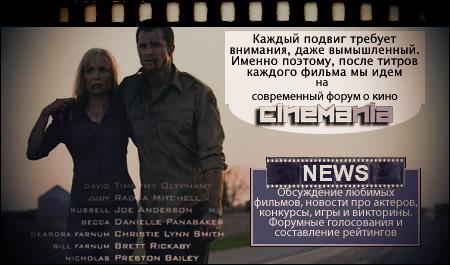 http://origindes.3dn.ru/forums/kino/prhero1..jpg