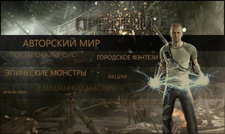 http://origindes.3dn.ru/forums/predtechi/pr/pr1.jpg