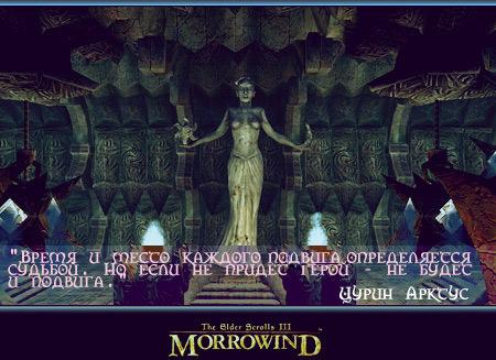 http://origindes.3dn.ru/forums/woh/PR3.jpg